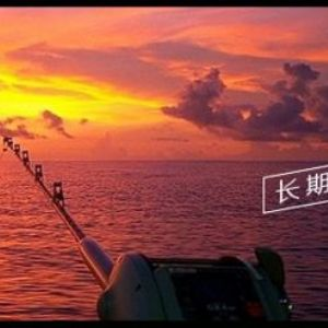 [已结束] 文昌井海钓团4天3夜