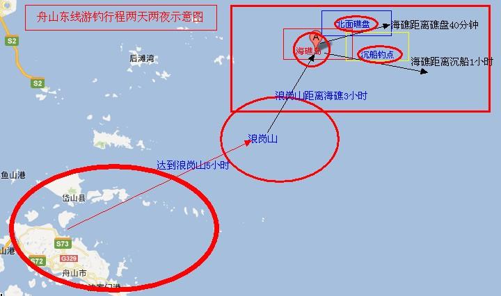 浪岗山,海礁岛,北面礁盘,沉船钓路线图