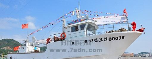 岱山号船00038