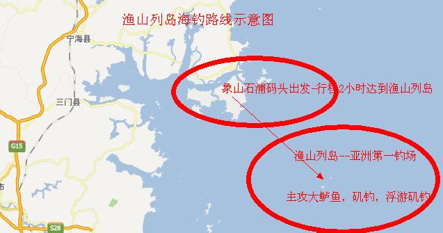 渔山列岛海钓路线
