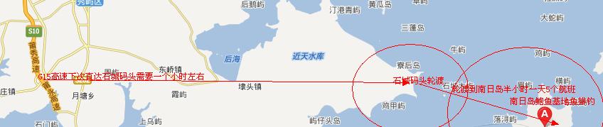 南日岛海钓行程