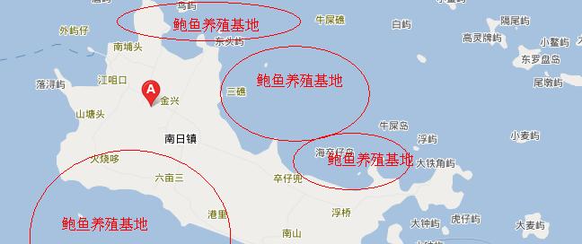 南日岛鲍鱼养殖基地示意图
